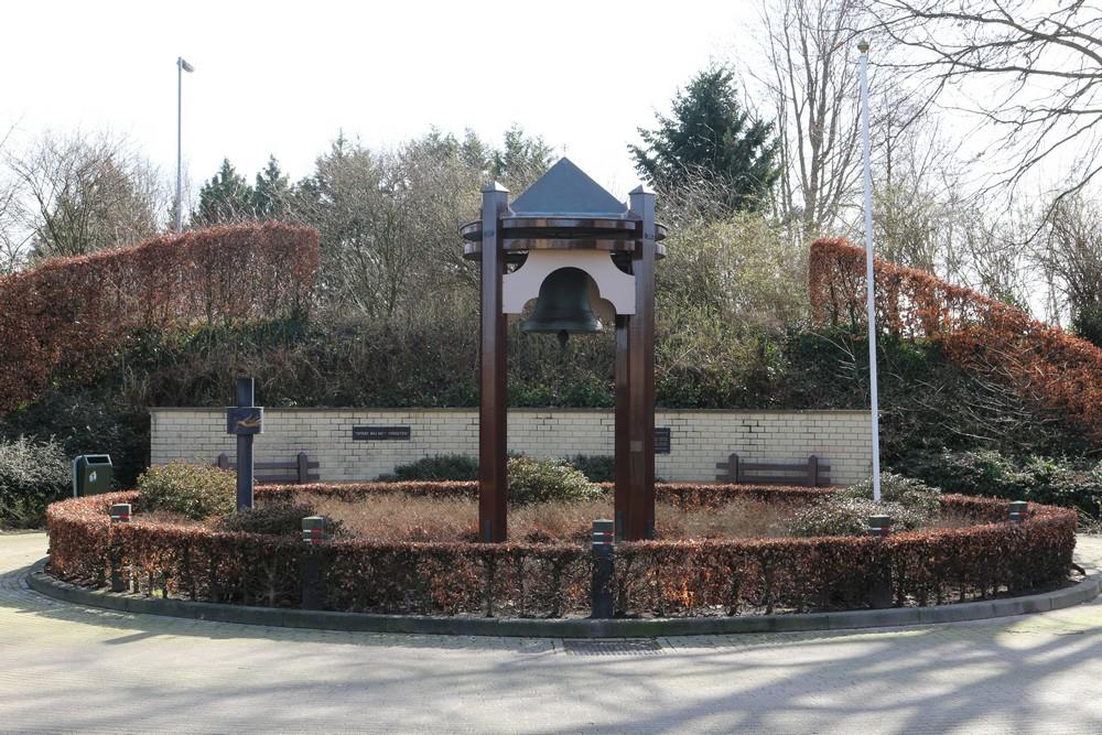 Oorlogsmonument Veldhoven
