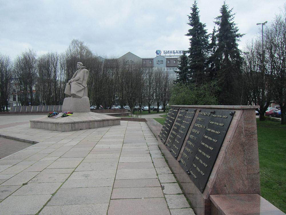 Monument Helden van de Sovjet-Unie