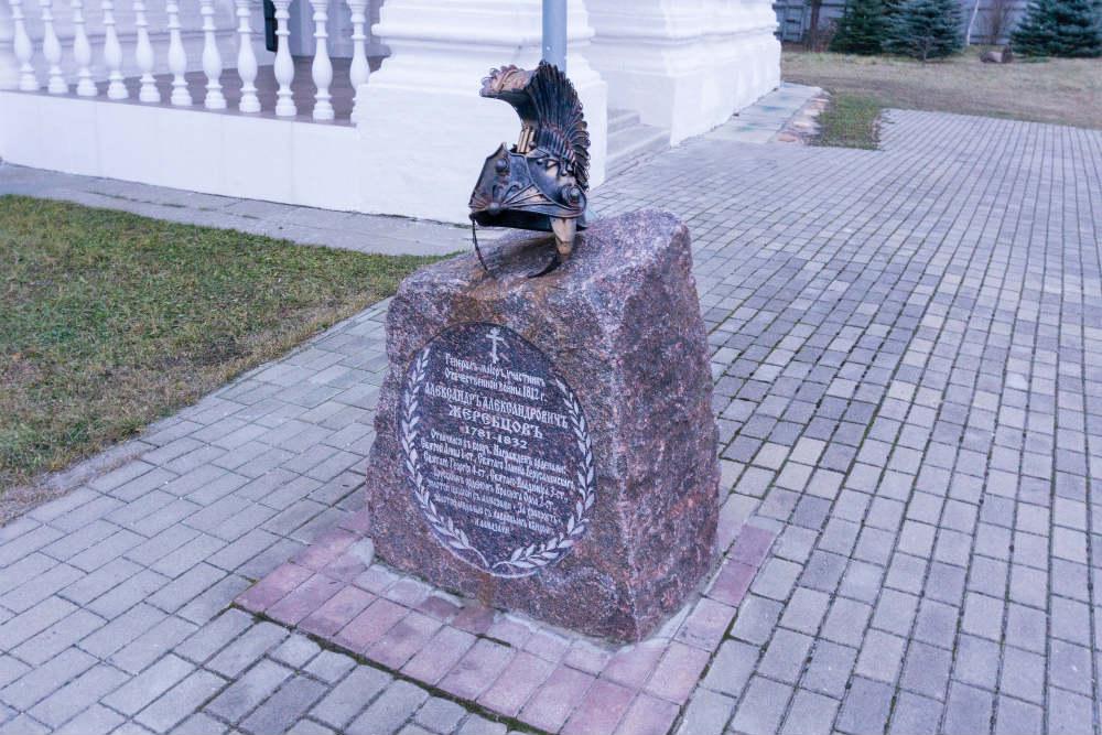 Graf General Zherebtsov Vyazma