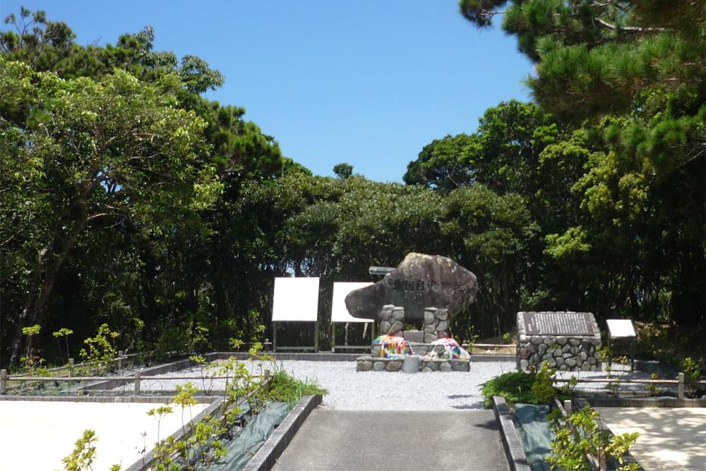Monument Massazelfmoord 1945