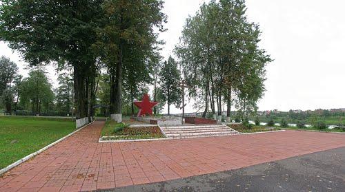 Mass Grave Soviet Soldiers Tver