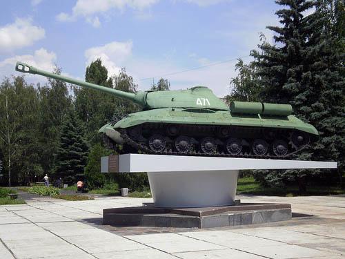 Bevrijdingsmonument (IS-3 Tank) Svitlodarsk
