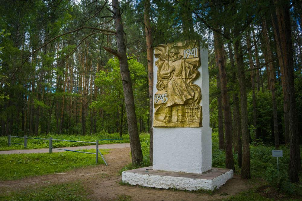 War Memorial Naro-Fominsk