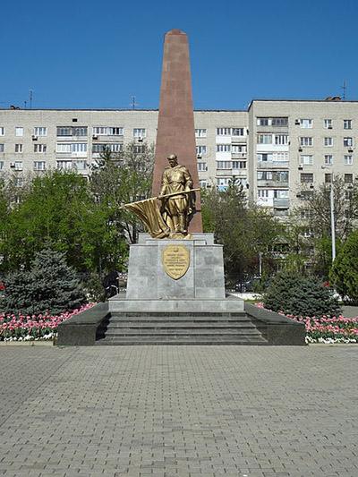 Soviet War Cemetery Krasnodar