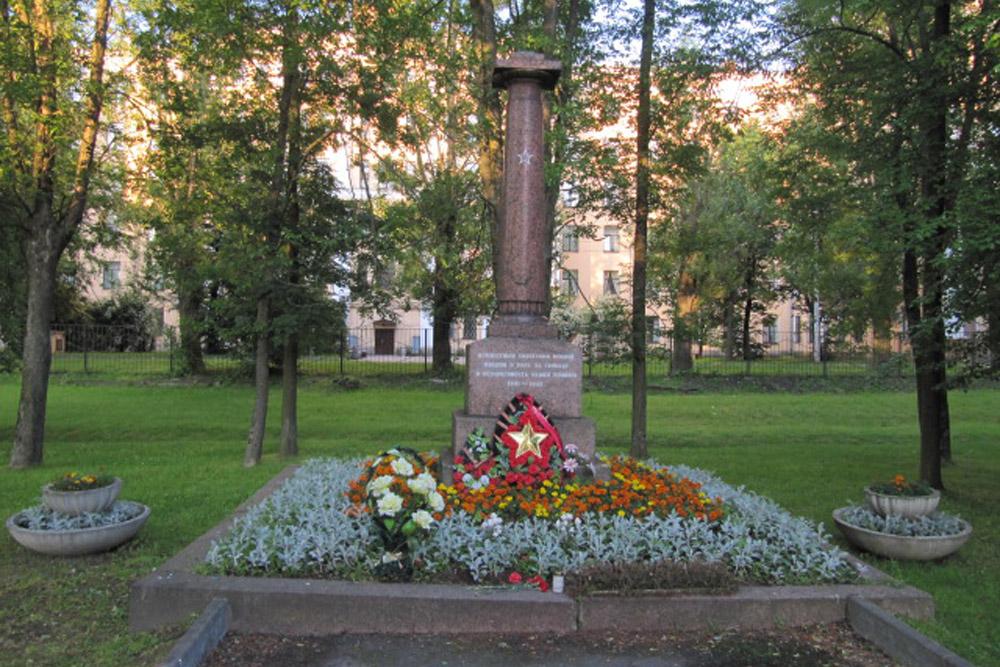 Memorial Great Patriotic War