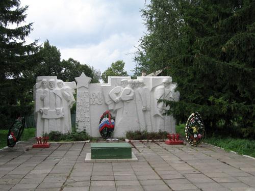 War Memorial Joerjev-Polski