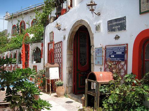 Papageorgoulakio Museum Asomatos