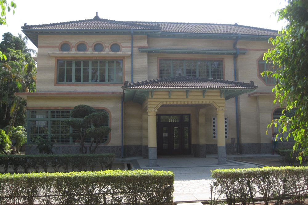 Former Japanese Tainan Broadcasting Bureau