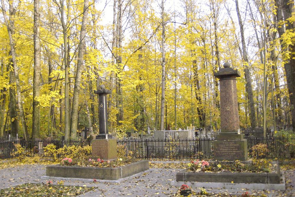 Mass Grave Soviet Soldiers St. Petersburg