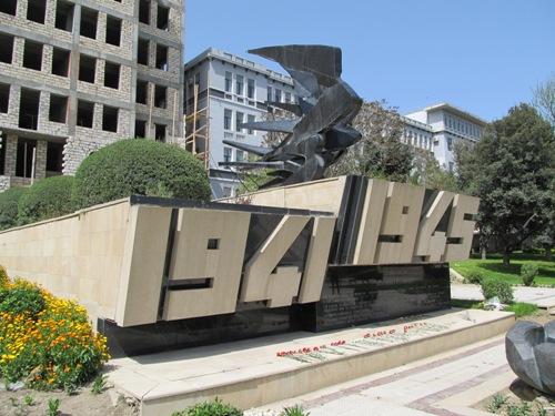 War Memorial Baku