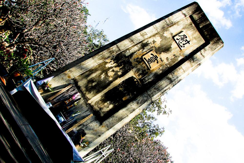 War Memorial POW Kanchanaburi
