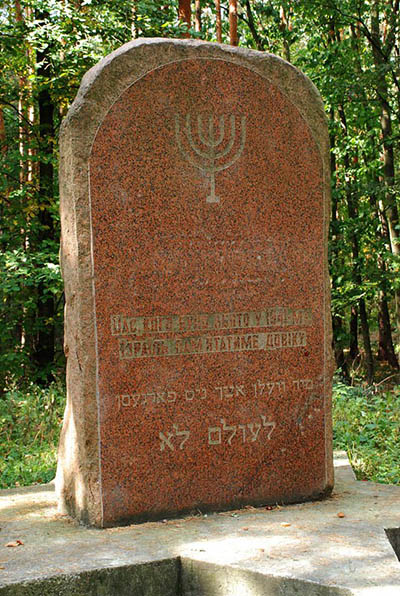 Holocaustmonument 1941
