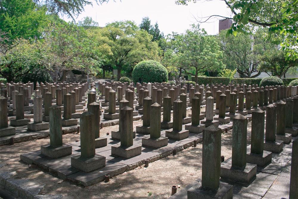 Anadayama Army Cemetery