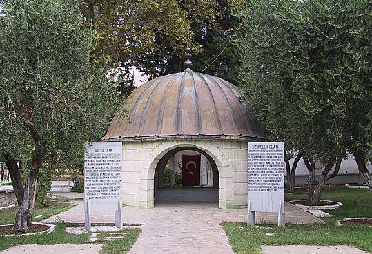 Tomb of Imam Sutcu