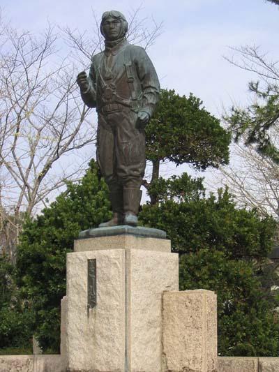 Monument Kamikaze Piloten Chiran
