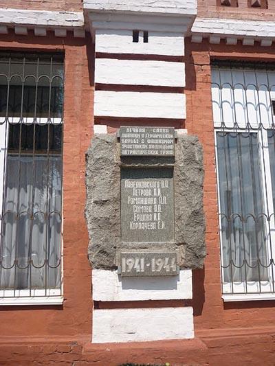 Memorial Killed Resistance Members Uman