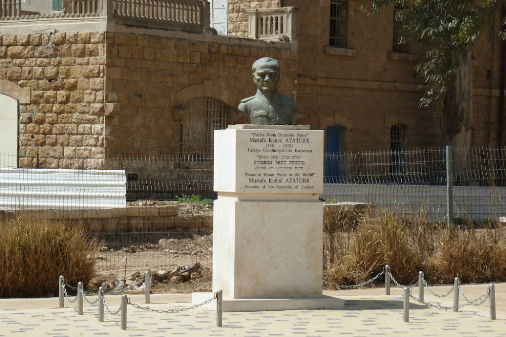 Israel Zuid Beer Sheva Memorial Mustafa Kemal Ataturk