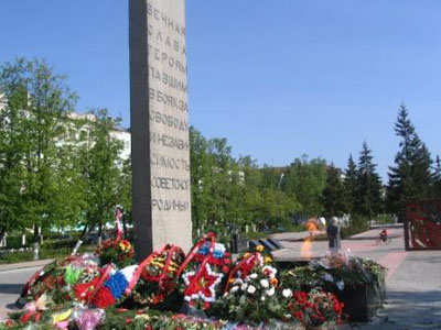 Memorial to the Heroes Dzerzhinsk