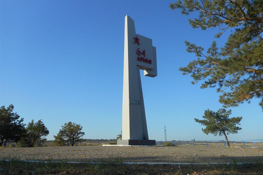 Memorial 64th Army