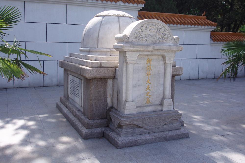 Grave Dwarkanath Kotnis