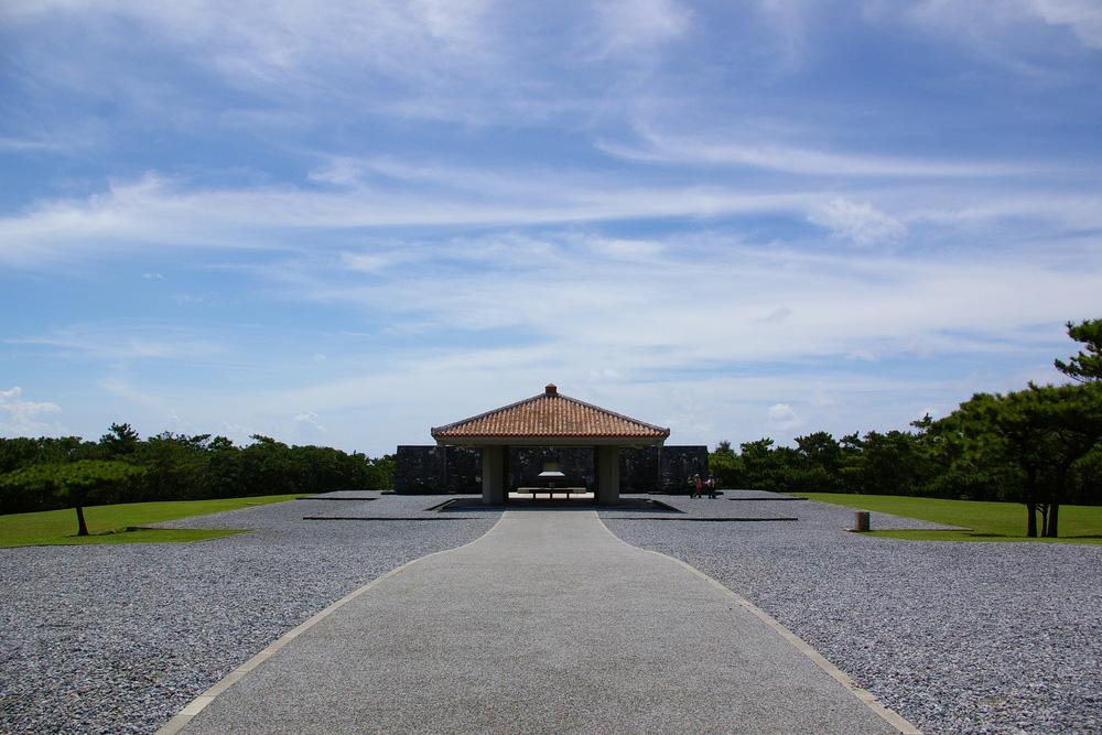 Japanse Oorlogsbegraafplaats Okinawa