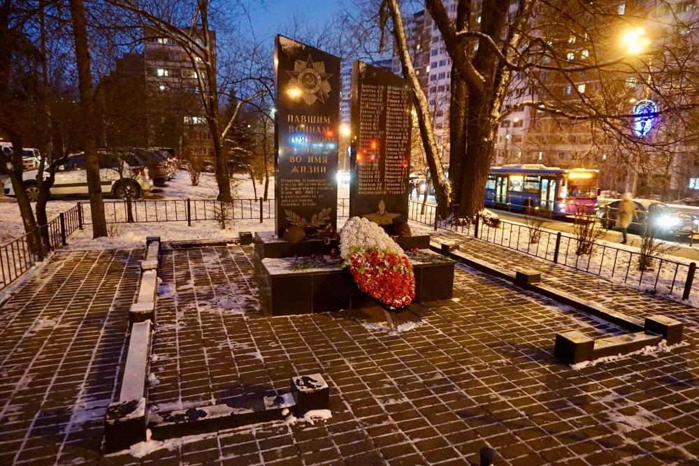 Monument Fallen Soldiers Severnoye Butovo