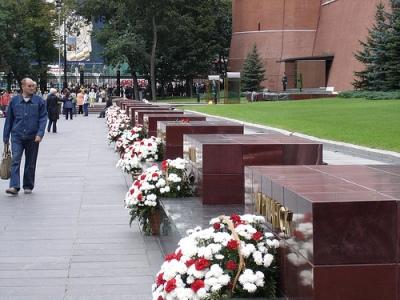 Memorials Hero Cities