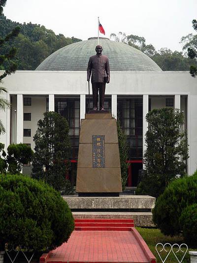Memorial Chiang Kai Shek (Wufeng)