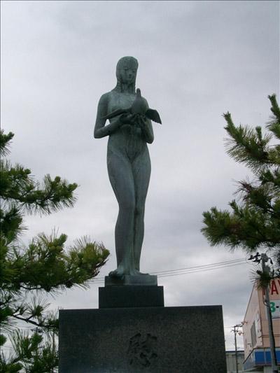 Memorial Aerial Bombardments Tsuchizaki