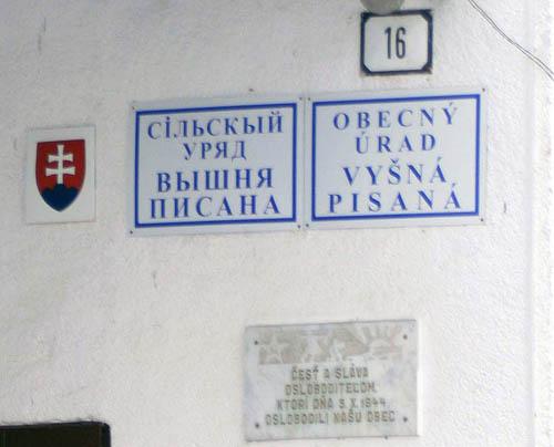 Bevrijdingsplaquette Vyšná Pisaná
