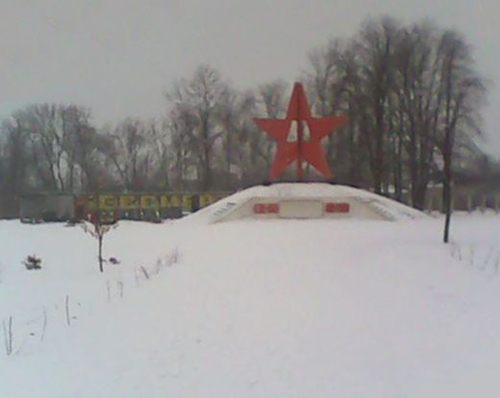 Monumentencomplex & Sovjet Oorlogsbegraafplaats