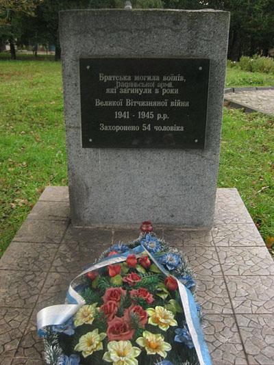 Soviet War Graves Khmelnytskyi