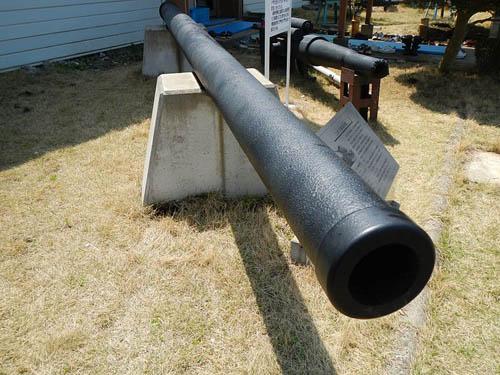 Japanese Gun Barrels Yotsukaido