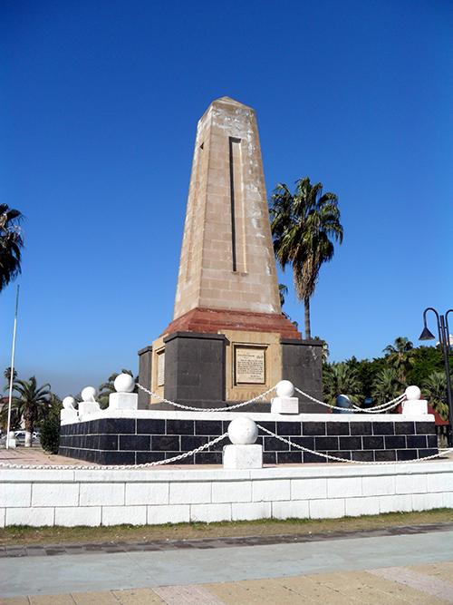 Refah Monument