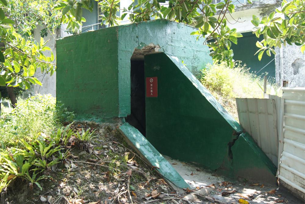 Japanse Command Bunker