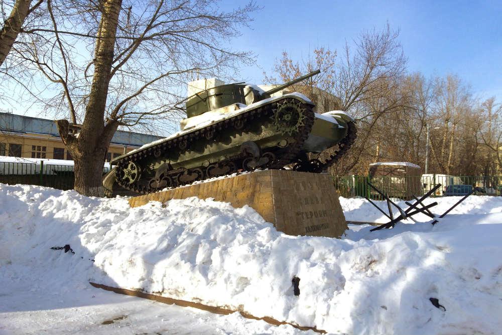T-26 Tank Perovo