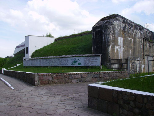 Fortress Osowiec - Fort I