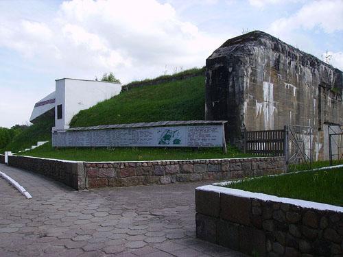 Vesting Osowiec - Fort I