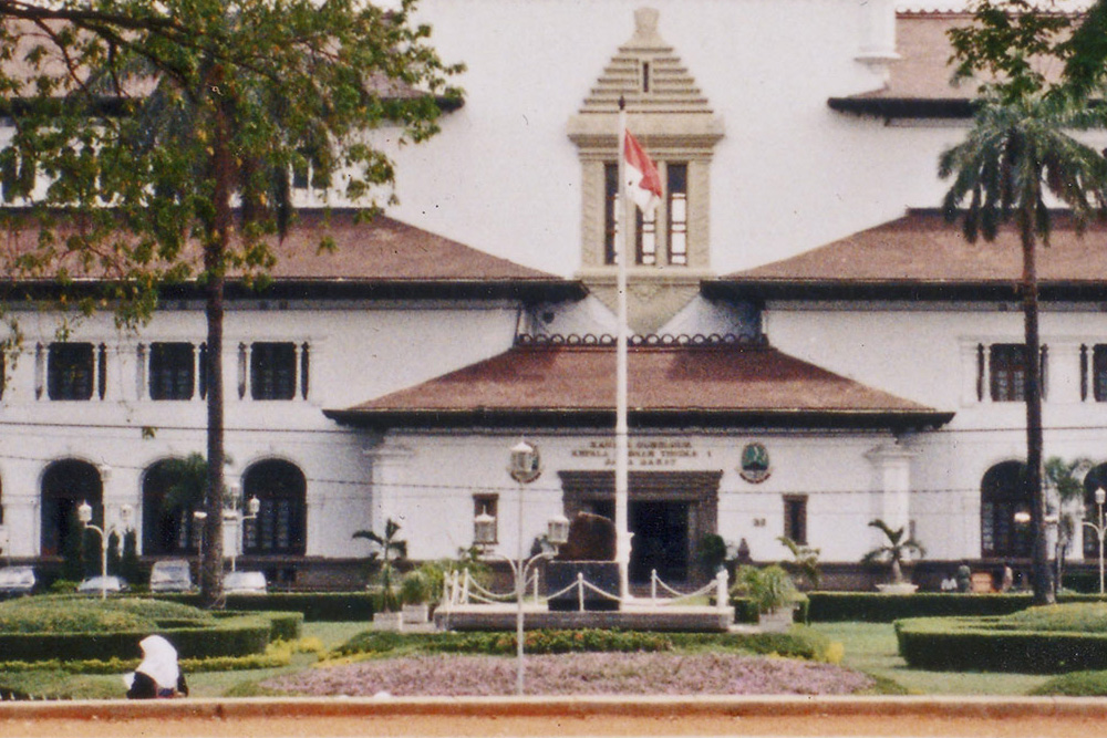 Monument Indonesische Vrijheidsstrijders 1945