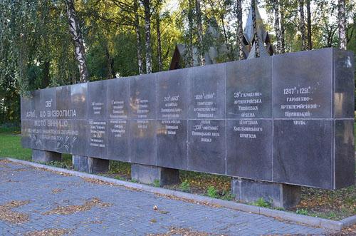 Sovjet Oorlogsbegraafplaats Vinnytsia