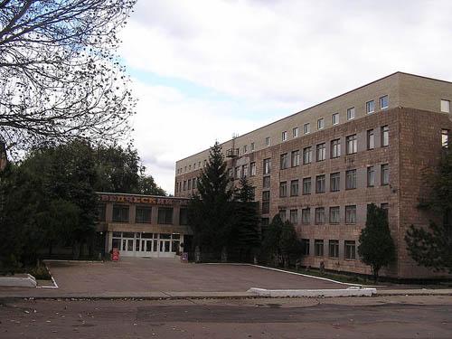 Regional Museum Donetsk
