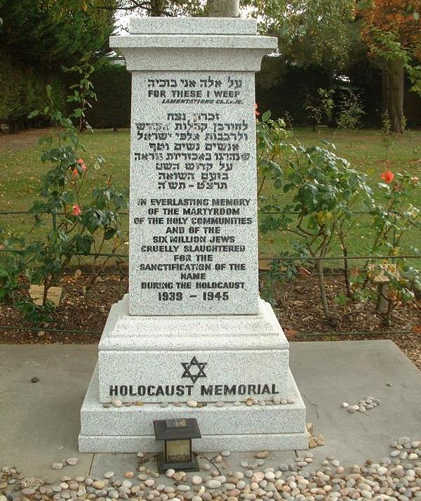 Holocaust Memorial Bushey Jewish Cemetery