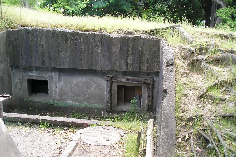 Communicatiebunker Hiroshima Castle