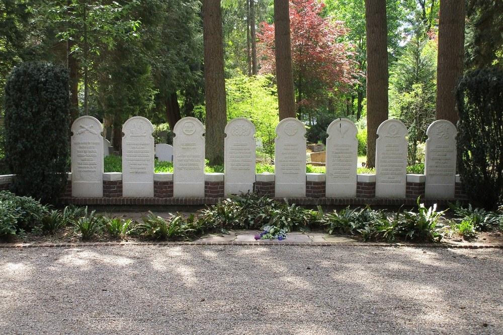 Dutch War Graves General Cemetery Communal Cemetery Zeist