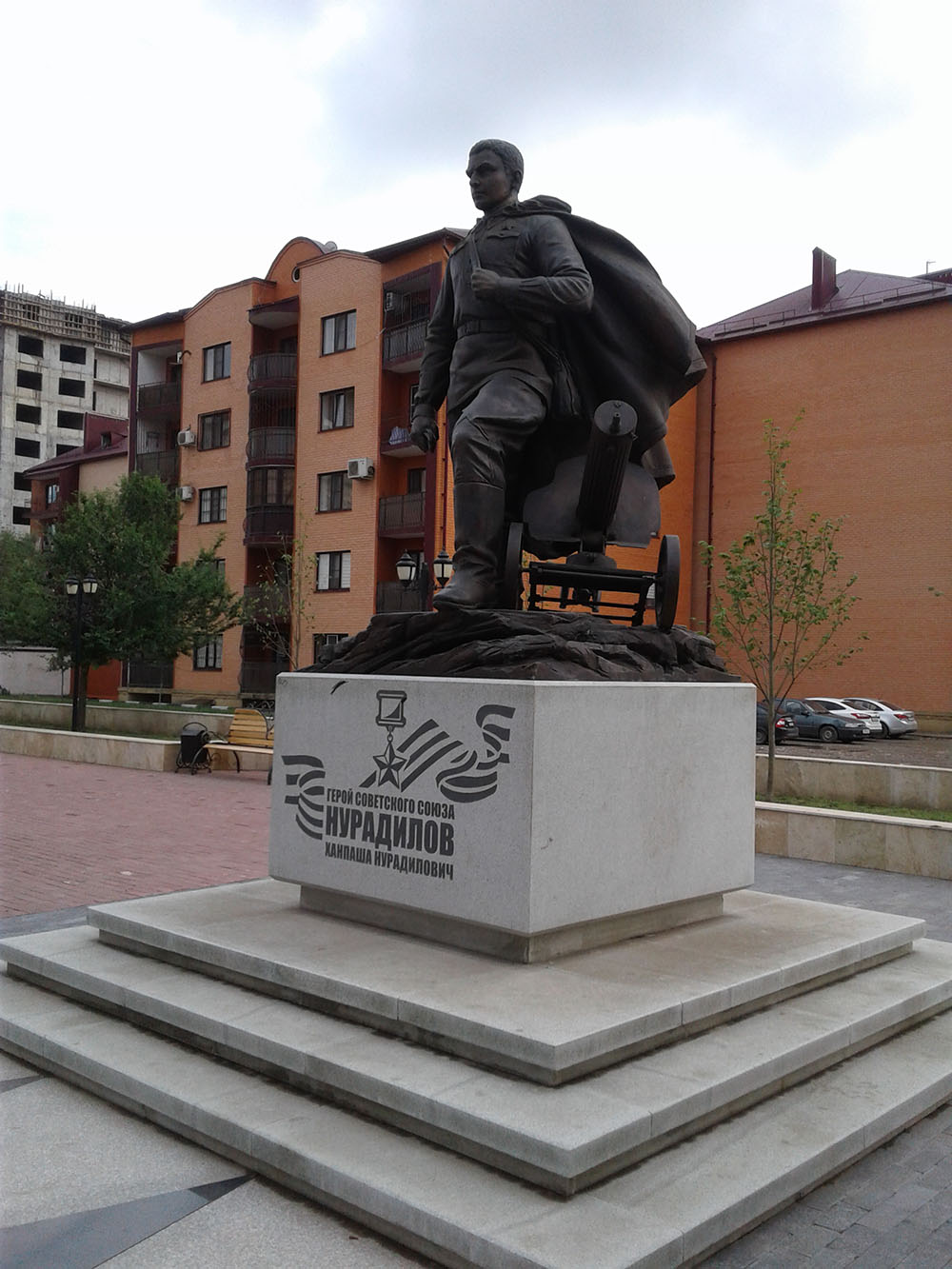 Memorial Khanpasha Nuradilov