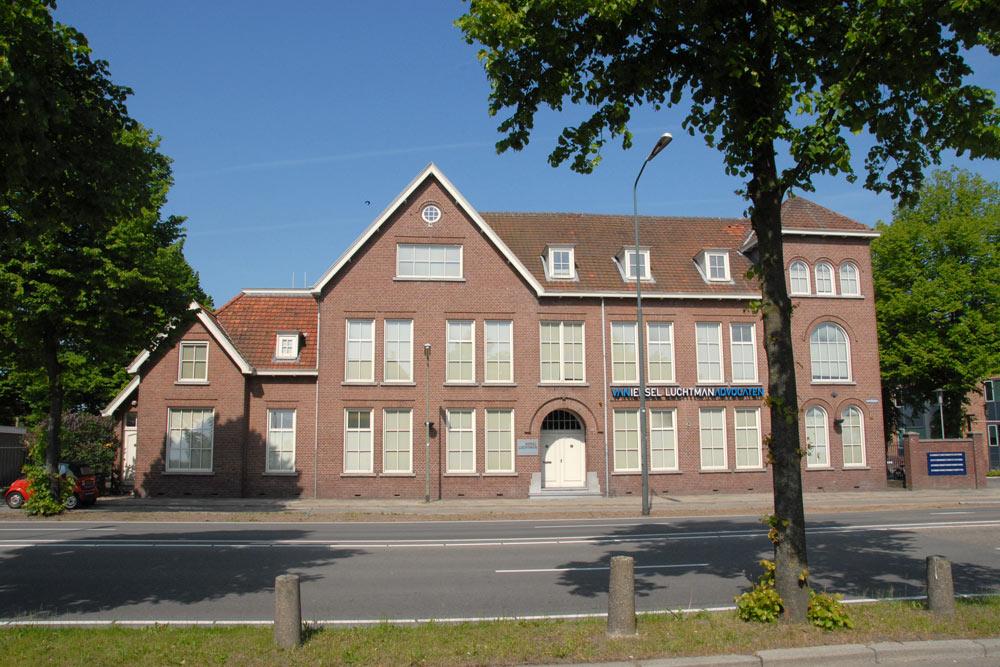 Voormalige KMAR Kazerne 's-Hertogenbosch