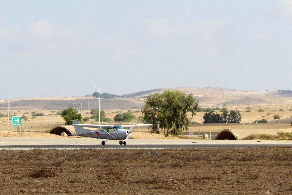 Be'er Sheva (Teyman) Airport
