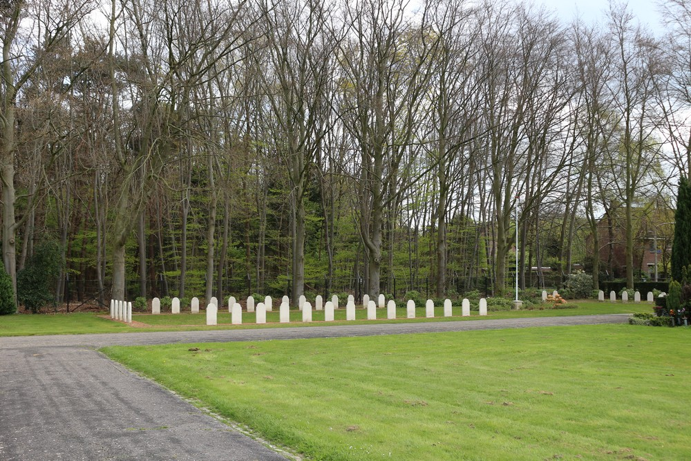 Nederlandse Oorlogsgraven Begraafplaats Vredehof Nijmegen