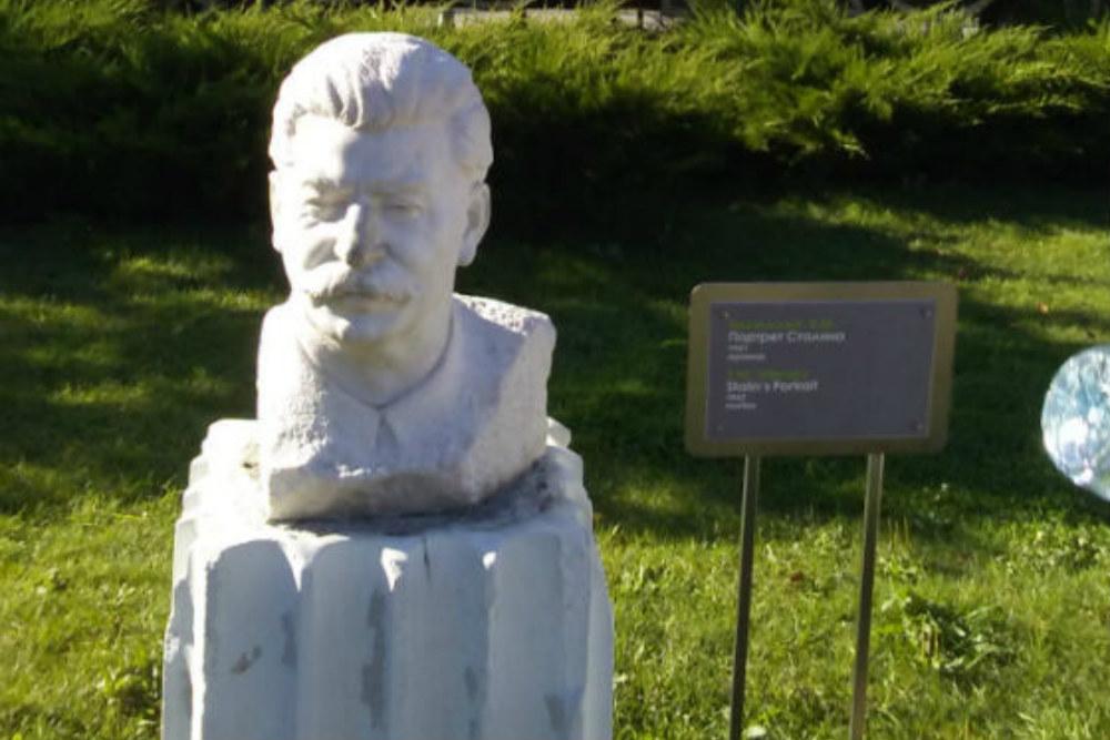 Muzeon Park of Arts