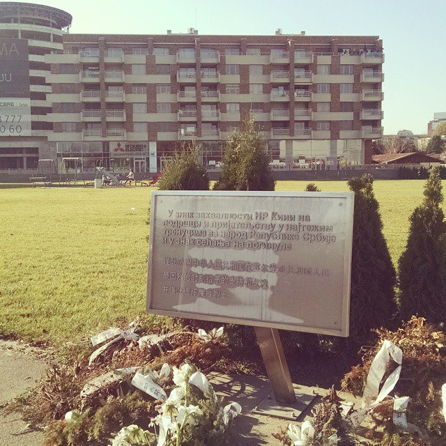 Memorial Bombing Chinese Embassy